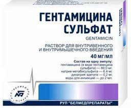 Гентамицин,