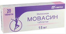 Мовасин, 15 мг, таблетки, 20 шт.