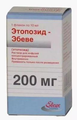 Этопозид-Эбеве, 20 мг/мл, раствор для инфузий концентрированный, 10 мл, 1 шт.