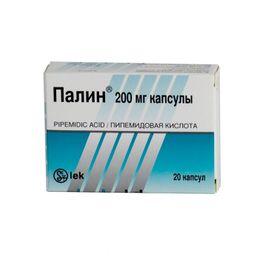 Палин, 200 мг, капсулы, 20шт.