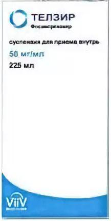 Телзир, 50 мг/мл, суспензия для приема внутрь, 225 мл, 1 шт.