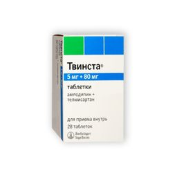 Твинста, 5 мг+80 мг, таблетки, 28 шт.