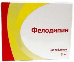 Фелодипин, 5 мг, таблетки пролонгированного действия, покрытые пленочной оболочкой, 30шт.
