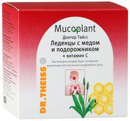 Доктор Тайсс Леденцы с медом, подорожником и витамином С, 2.5 г, леденцы, 50 г, 1 шт.