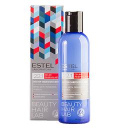 Estel Beauty Hair Lab бальзам-защита цвета волос