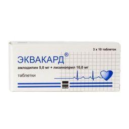 Эквакард, 5 мг+10 мг, таблетки, 30 шт.