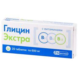 Глицин Экстра, 600±5% мг, таблетки, 20шт.