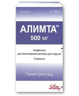 Алимта, 500 мг, лиофилизат для приготовления раствора для инфузий, 1 шт.
