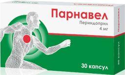 Парнавел, 4 мг, капсулы, 30 шт.
