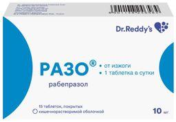 Разо, 10 мг, таблетки, покрытые кишечнорастворимой оболочкой, 15шт.