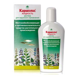 Кармолис жидкость, раствор для наружного применения, 250 мл, 1 шт.