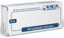 Аторвастатин, 40 мг, таблетки, покрытые пленочной оболочкой, 30 шт.