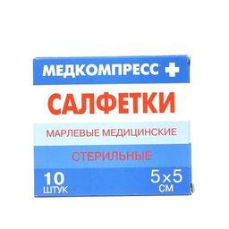 Медкомпресс Салфетки марлевые стерильные
