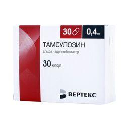 Тамсулозин, 0.4 мг, капсулы с пролонгированным высвобождением, 30 шт.