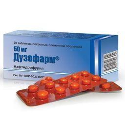 Дузофарм, 50 мг, таблетки, покрытые пленочной оболочкой, 60 шт.