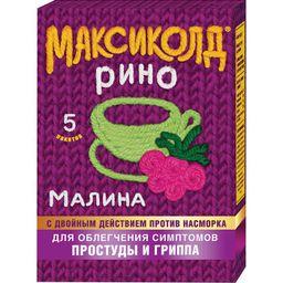 Максиколд Рино (малина)