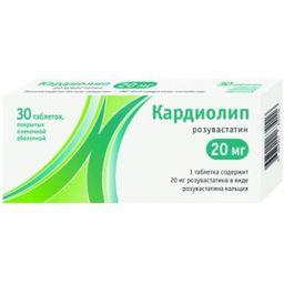 Кардиолип, 20 мг, таблетки, 30 шт.