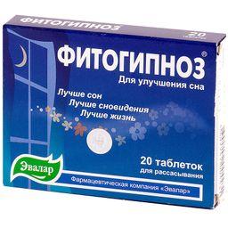 Фитогипноз