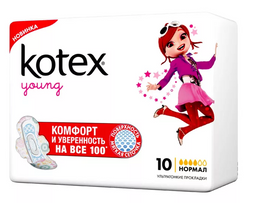 Kotex Young Normal прокладки поверхность сеточка, прокладки гигиенические, 10 шт.