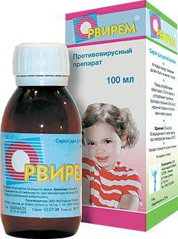 Орвирем, 2 мг/мл, сироп для детей, 100 мл, 1шт.