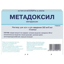 Метадоксил, 300 мг/5 мл, раствор для внутривенного и внутримышечного введения, 5 мл, 10 шт.