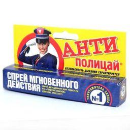 Антиполицай спрей для полости рта, спрей для местного применения, 10 мл, 1 шт.