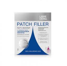 Librederm Патч-филлер с микроиглами гиалуроновой кислоты, 2 шт.