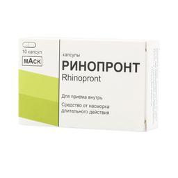 Ринопронт, капсулы, 10 шт.