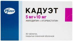 Кадуэт, 5 мг+10 мг, таблетки, покрытые пленочной оболочкой, 30шт.