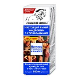 Лошадиное здоровье крем для тела с хондроитином и глюкозамином
