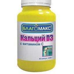 Благомакс Кальций Д3 с витамином C