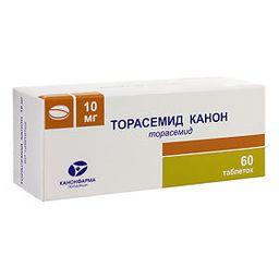 Торасемид Канон, 10 мг, таблетки, 60шт.