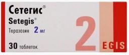 Сетегис, 2 мг, таблетки, 30шт.