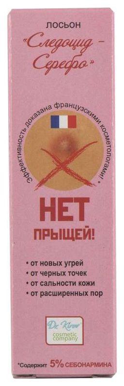 Следоцид