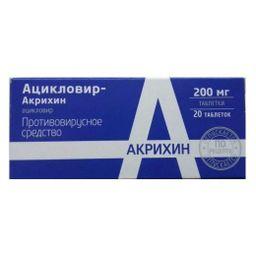 Ацикловир-Акрихин,