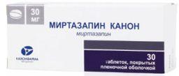 Миртазапин Канон, 30 мг, таблетки, покрытые пленочной оболочкой, 30шт.