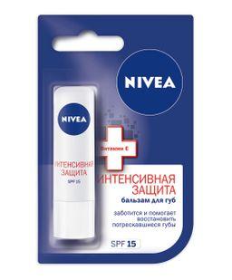 Nivea Бальзам для губ Интенсивная защита, бальзам для губ, 4,8 г, 1шт.