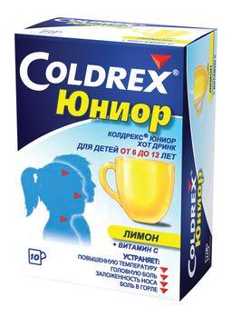 Колдрекс Юниор Хот Дринк, порошок для приготовления раствора для приема внутрь для детей, со вкусом лимона, 3 г, 10 шт.