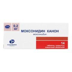Моксонидин Канон, 0.2 мг, таблетки, покрытые пленочной оболочкой, 14 шт.