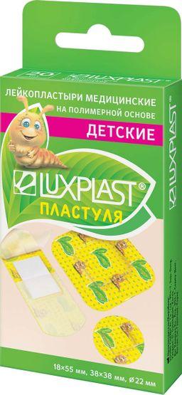 Luxplast Лейкопластырь детский