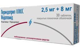 Периндоприл ПЛЮС Индапамид, 2.5 мг+8 мг, таблетки, покрытые пленочной оболочкой, 30шт.