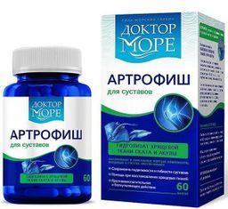 Доктор Море Артрофиш, 500 мг, капсулы, 60 шт.