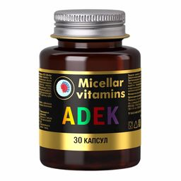 Мицеллированные витамины ADEK, 600 мг, капсулы, 30шт.