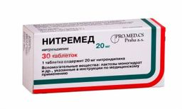 Нитремед, 20 мг, таблетки, 30шт.