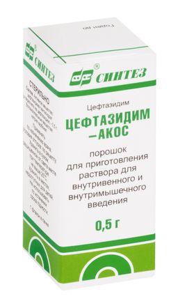 Цефтазидим-АКОС, 0.5 г, порошок для приготовления раствора для внутривенного и внутримышечного введения, 10 мл, 1 шт.