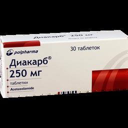 Диакарб, 250 мг, таблетки, 30шт.