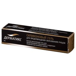 Дерматикс гель силиконовый для предотвращения образования рубцов, гель для наружного применения, 15 г, 1 шт.