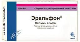 Эральфон, 3000 МЕ, раствор для внутривенного и подкожного введения, 0.3 мл, 6 шт.