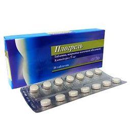 Плогрель, 75 мг, таблетки, покрытые пленочной оболочкой, 28шт.