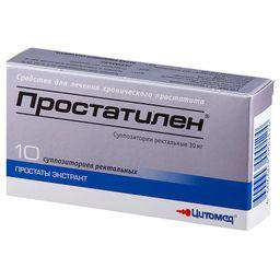 Простатилен, 30 мг, суппозитории ректальные, 10 шт.